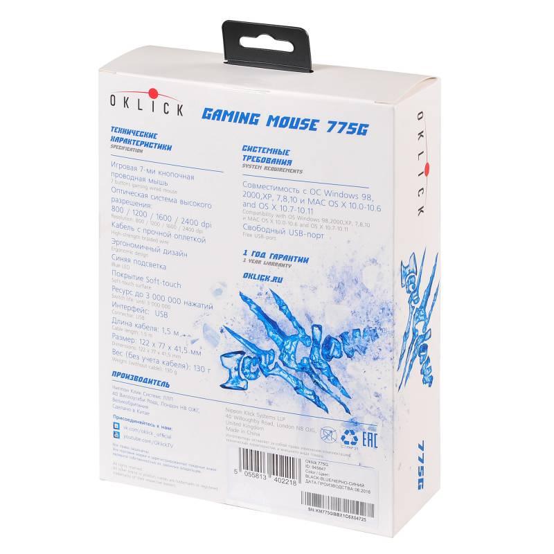 Oklick 775g Ice Claw - тыльная сторона упаковки
