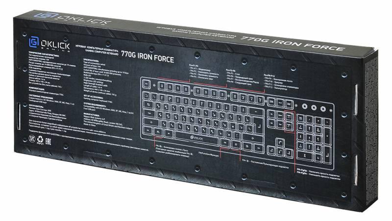 Oklick 770G IRON FORCE - тыльная сторона упаковки