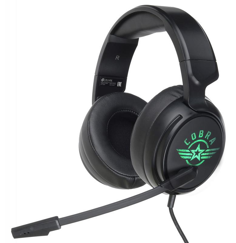 Oklick HS l950G Cobra - включенная с подсветкой