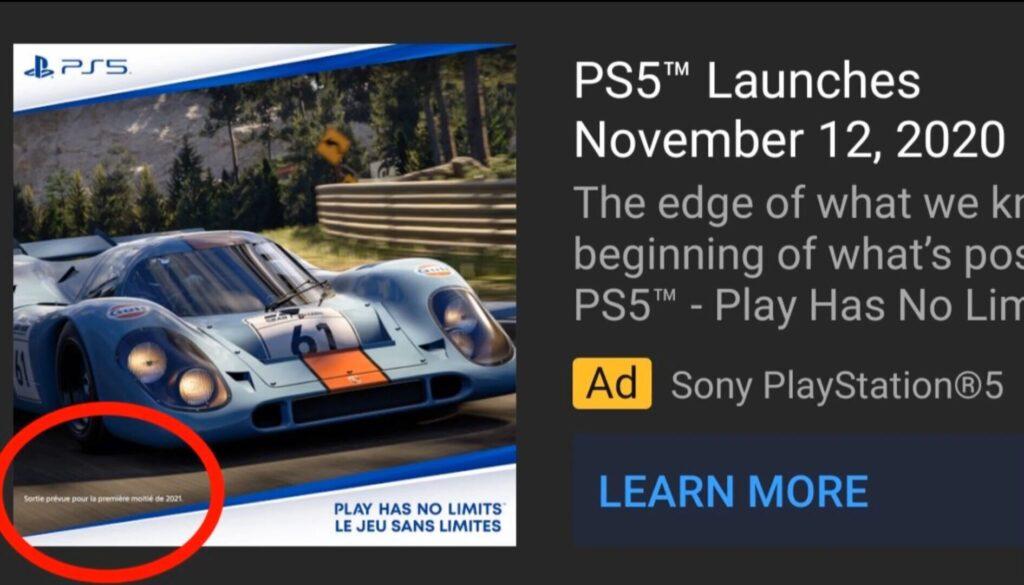 Скриншот французской рекламы с приблизительной датой выхода.